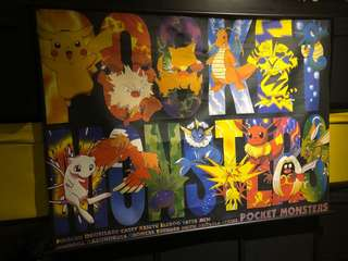 Pokemon Pocket Monsters Vintage Fabric Poster Large