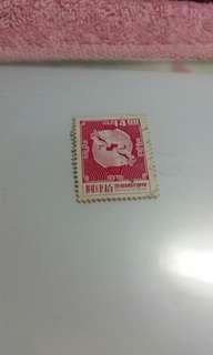 一張20元 早期的郵票