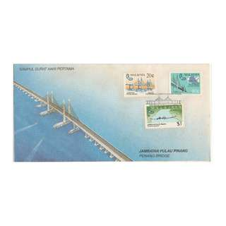 Malaysia 1985 Opening of Penang Bridge FDC SG#322-324/ISC#MFDC-121