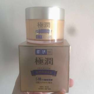 Hada Labo Premium Hydrating Cream