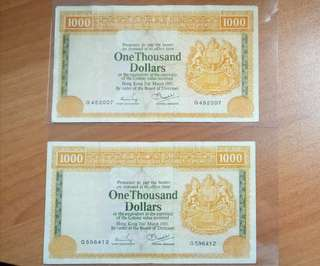(大金獅) 1981年 匯豐銀行 $1000