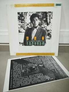 刘德華 黑胶唱片 Andy Lau Vinyl Lp Record