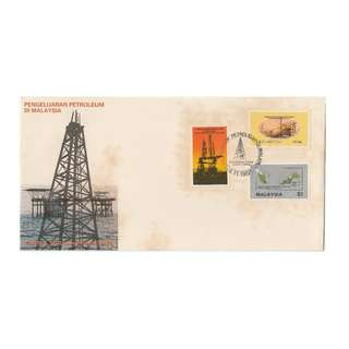 1985 Petroleum Production in Malaysia FDC SG#325-327/ISC#MFDC-122 (B)