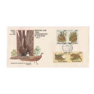 1986 Protected Wildlife of Malaysia (1st Series) FDC SG#331-334/ISC#MFDC-123