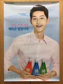 宋仲基海報 Song Joong Ki Poster [韓版]