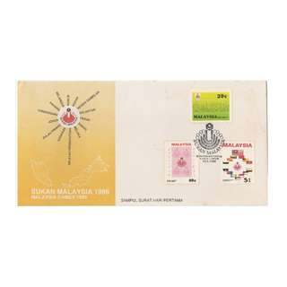 1986 Malaysia Games FDC SG#341-343/ISC#MFDC-125