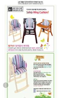 Iplus Korea Korean Baby Chair supporting cushion cover bukan Ikea