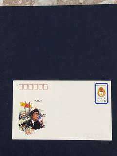 China Stamp-JF39 As in Pictures—Fire Sales