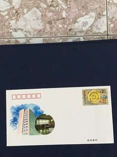 China Stamp- JF41 As in Pictures— Fire sales