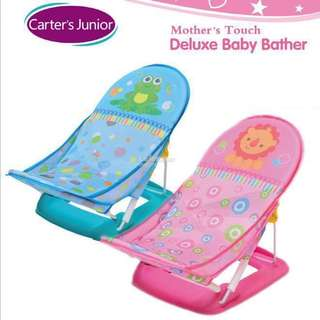 Baby Bather (pink)