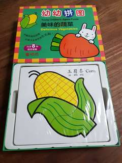 Young children's jigsaw puzzle delicious vegetables