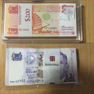 Singapore 2 dollar banknotes