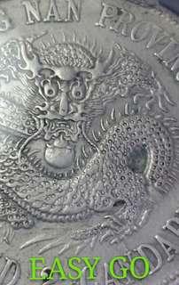 龍洋大珍🎯戊戌  珍珠龍