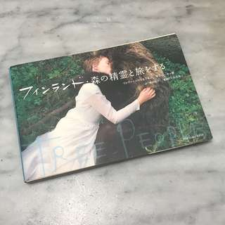 Tree People photo book Japanese publication