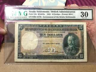 Strait settlements 10dollar year1935 PMG 30