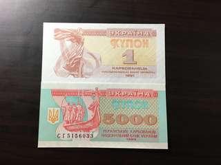 Ukraine, Ykpaiha Banknotes, 1 & 5000 Kynoh