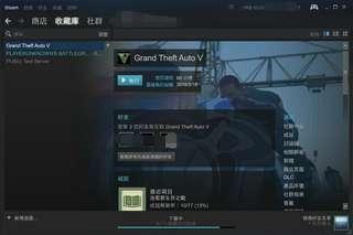 放Steam 帳(gta5 , pubg)