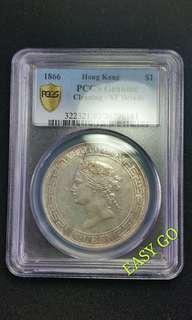 維多利亞1866香港壹圓