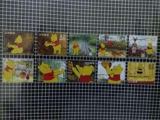 Winnie the Pooh 2014 Disney Stamp complete set