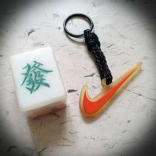 Nike 匙扣 Key Chain
