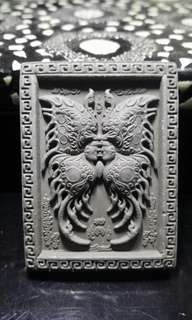 Kruba Krissana Dream Block Butterfly Amulet