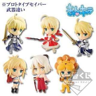 Brand New Fate 10th Anniversary Ichiban Kuji Prize I Full Set Of 6 With Secret For Sale!