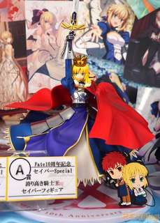 Brand New Fate 10th Anniversary Ichiban Kuji Prize Abcd And Last And Prize I Full Set Of 6 For Sale!