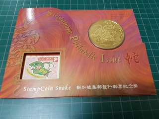 Year of the Snake stamp coin