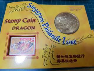 Year of the Dragon stamp coin