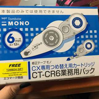 Tombow mono correction tape refill