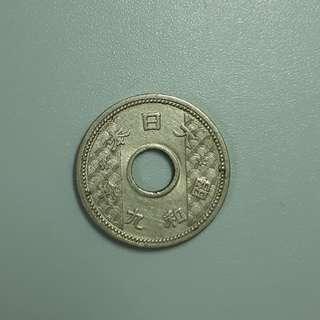 日本 昭和九年 十錢
