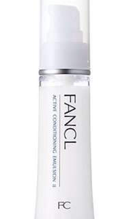 Fancl Active Conditioning Emulsion