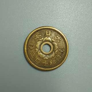 日本 昭和十四年 十錢