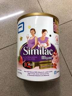 Abbott Similac Mum Maternal Milk Powder 900g