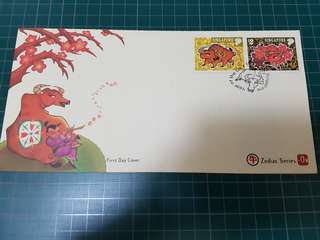 First Day Cover Zodiac Series (OX) stamp