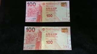 Unc 2014 中銀100蚊 2同號 每對250