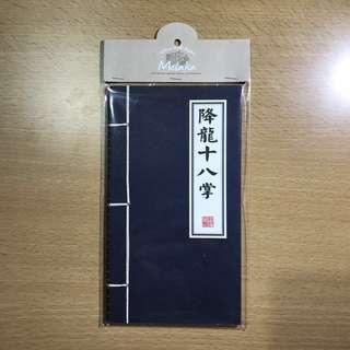 Chinese Notebook Heritage Minimalist