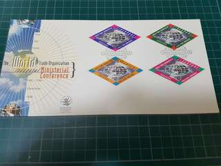 World Trade Organization Singapore stamp