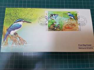 First Day Cover Wetland Wildlife stamp