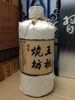 茅台的前身 王祖燒坊 禪韻 醬香型 500ml 53%vol