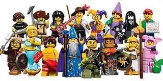 LEGO MF Series 12 Complete Set