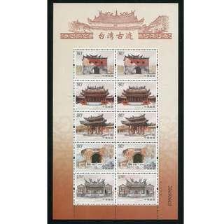 2005-3台湾古迹小版张新全原胶