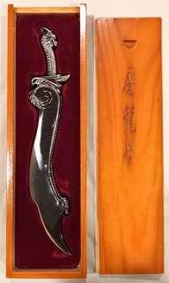 TuLong Knife 屠龍刀