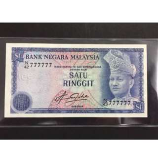 Rm1 solid 7