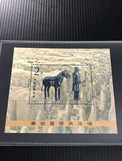 China Stamp - T88M 兵马俑 小型张 中国邮票 China Stamp 1983 T88  (Price not negotiable)