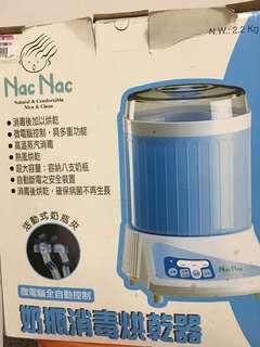 奶瓶消毒烘乾器