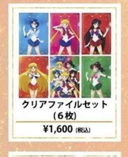 18.4代購*日本環球影城限定USJ美少女戰士Sailor Moon file文件夾