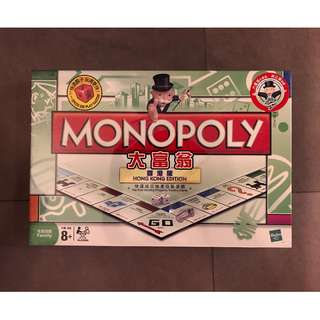 Monopoly - Hong Kong version | 大富翁 - 香港版