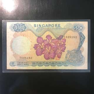 ⭐️ Z/1 Replacement! 1972 Singapore 🇸🇬 $50 Orchid 🌺 Series HSS With Seal, Replacement Z/1 528182 我要发 Original VF Condition ⭐️