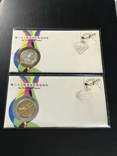 China Stamp - J103 纪念封 Souvenir Cover 中国邮票 1984